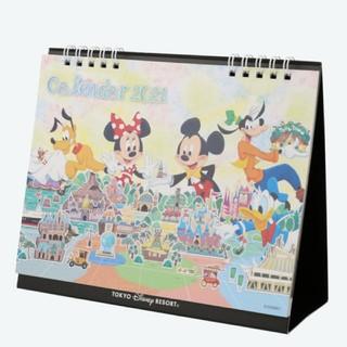 Disney - ディズニー卓上カレンダー2021