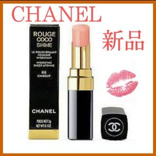 CHANEL - 【新品】CHANEL ルージュココシャイン 68