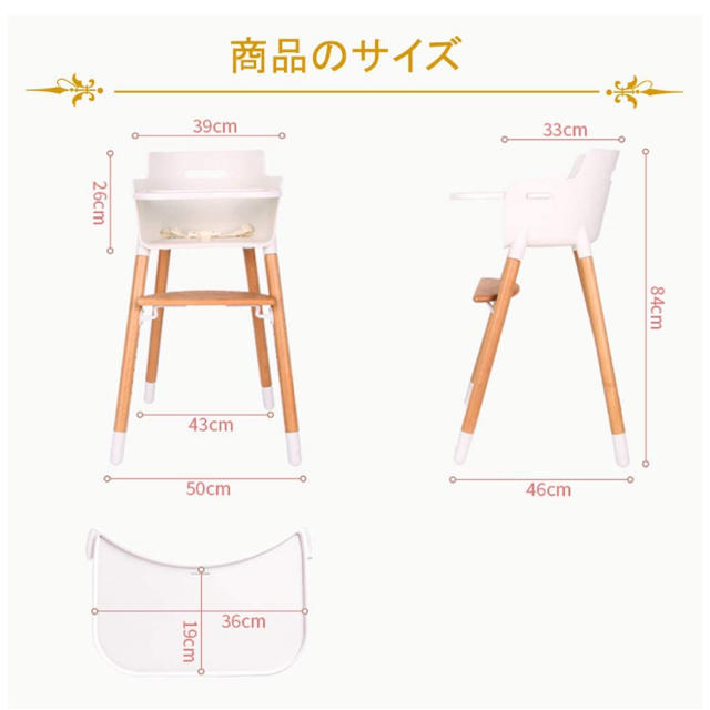 子供椅子 ハイチェア ベビーハイチェア キッズ/ベビー/マタニティの寝具/家具(その他)の商品写真