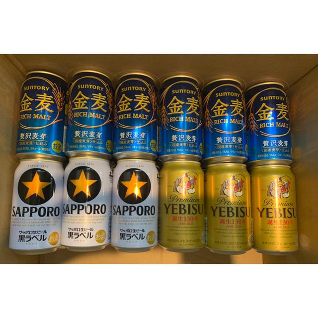 アサヒ(アサヒ)のビール色々 35本セット 食品/飲料/酒の酒(ビール)の商品写真