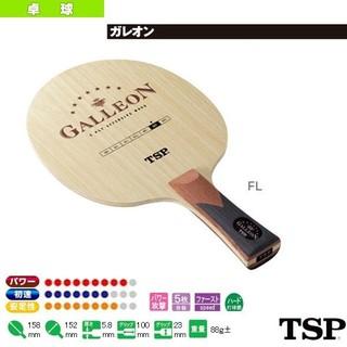 卓球 ラケット シェーク TSP 5枚 合板 ガレオン(卓球)