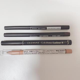 CEZANNE(セザンヌ化粧品) - 化粧品4点セット