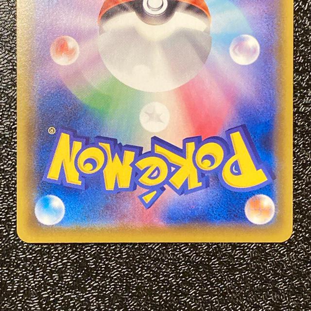 ポケモン(ポケモン)のポケモンカード リザードン V  SR エンタメ/ホビーのトレーディングカード(シングルカード)の商品写真
