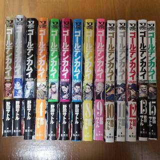 集英社 - ゴールデンカムイ 1~13巻+15巻