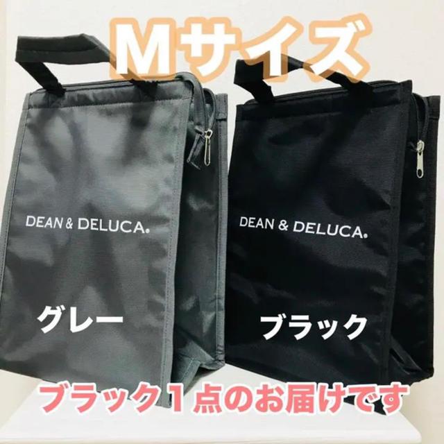 DEAN & DELUCA(ディーンアンドデルーカ)のDEAN&DELUCA保冷バッグ黒Mサイズ トートバッグエコバッグ ランチバッグ レディースのバッグ(エコバッグ)の商品写真