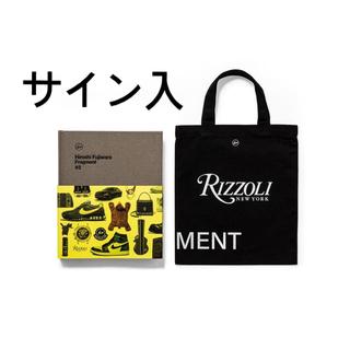 フラグメント(FRAGMENT)のサイン入 藤原ヒロシ Fragment #2トートバッグ付(ファッション/美容)