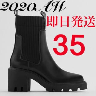 ZARA - *2020AW*ZARA ヒールトラックソール付きソックス風ブーツ
