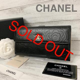 シャネル(CHANEL)のCHANEL✨シャネル✨カメリア✨ラムスキン✨Wホック✨長財布✨美品(財布)