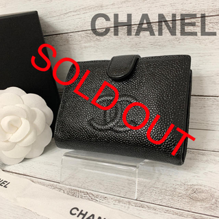 シャネル(CHANEL)のCHANEL✨シャネル✨キャビアスキン ✨がま口✨二つ折りコンパクト財布✨長財布(財布)