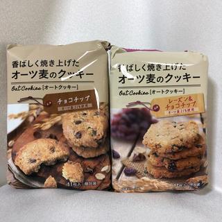 オーツ麦 クッキー ★ オートミール ダイエット 健康 ヘルシー