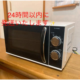 Panasonic - ELSONIC 家庭用電子レンジ EG-MW7052 オフホワイト 2015年製