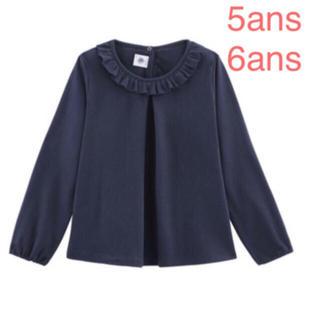 プチバトー(PETIT BATEAU)のフリル衿長袖Tシャツ(Tシャツ/カットソー)