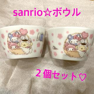 サンリオ - 新品・未使用☆サンリオ ボウル 小鉢 2点セット