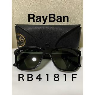 Ray-Ban - Ray Ban サングラス RB4181F