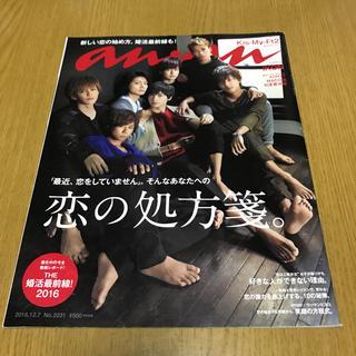 キスマイフットツー(Kis-My-Ft2)のan・an (アン・アン) 2016年 12/7号 (男性タレント)