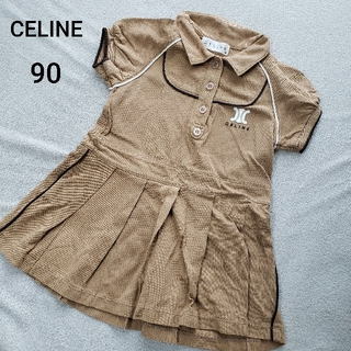 celine - セリーヌ☆ベビーワンピース90cm【美品】
