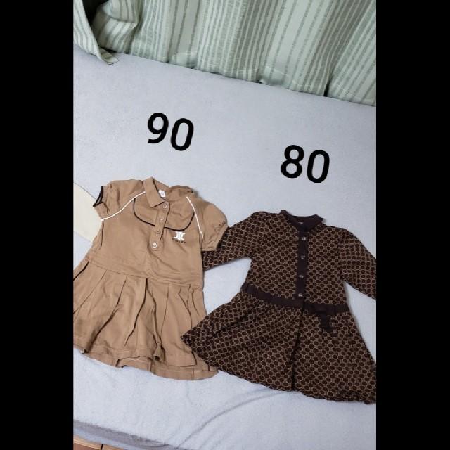 celine(セリーヌ)の【☆様専用】セリーヌ☆ベビーワンピース80cm,90cmセット売り キッズ/ベビー/マタニティのベビー服(~85cm)(ワンピース)の商品写真