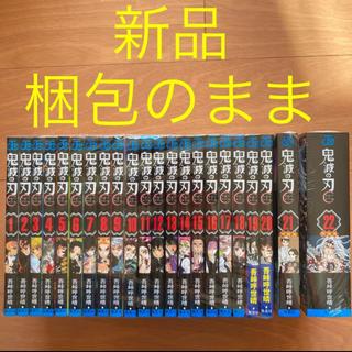鬼滅の刃 1〜22全巻 特装版付き