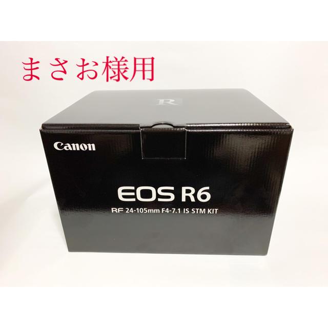 Canon(キヤノン)の【新品】Canon EOS R6 RF24-105ISSTMレンズキット スマホ/家電/カメラのカメラ(ミラーレス一眼)の商品写真