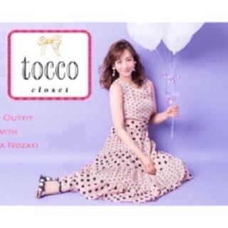tocco - 🍋タイムセール🍋tocco  完売 マキシワンピース 水玉 ピンク ベルト付