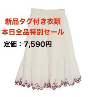 dazzlin - 新品 ◆7,590円(税込) ダズリン 刺繍 ロマンチックスカート