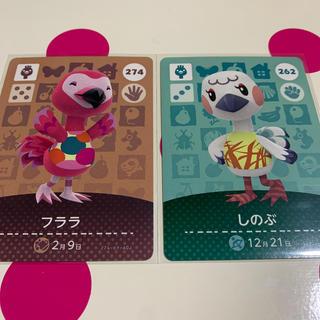 Nintendo Switch - どうぶつの森amiiboカード