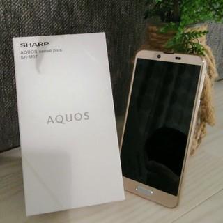アクオス(AQUOS)の【最終価格】AQUOS sense plus SH-M07(スマートフォン本体)