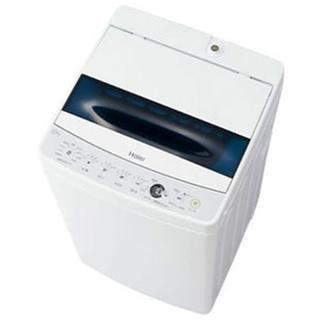 Haier - 【新品】Haier 全自動洗濯機 5.5kg ホワイト JW-C55D
