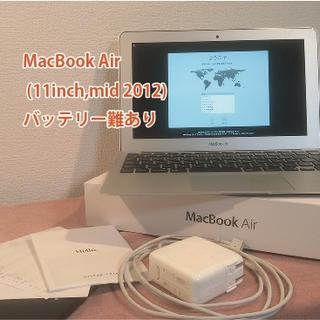 Apple - MacBook Air (11inch,mid 2012)難あり
