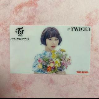 ウェストトゥワイス(Waste(twice))のTWICE クリアトレカ(K-POP/アジア)