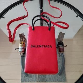 Balenciaga - 【希少色】【BALENCIAGA】ショッピング フォンホルダーバッグ (赤)