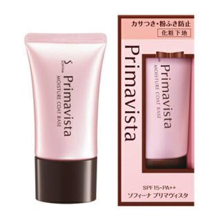Primavista - ソフィーナプリマヴィスタ カサつき・粉ふき防止化粧下地 25g