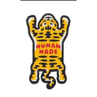 HUMAN MADE FELT COASTER TIGER コースター