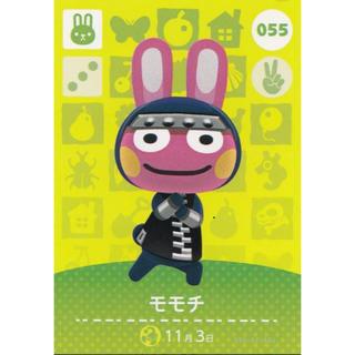 Nintendo Switch - どうぶつの森 amiibo カード 【No.55 モモチ】