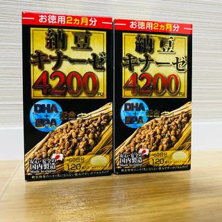 マルマン(Maruman)の【2個セット】 マルマン 納豆キナーゼ 4200FU 120粒(その他)