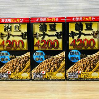マルマン(Maruman)の【3個セット】 マルマン 納豆キナーゼ 4200FU 120粒(その他)