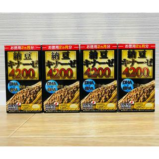 マルマン(Maruman)の【4個セット】 マルマン 納豆キナーゼ 4200FU 120粒(その他)