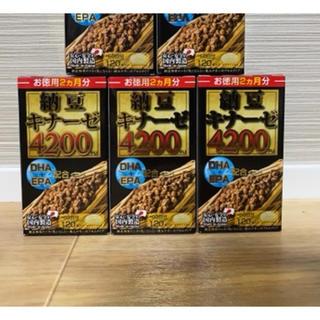 マルマン(Maruman)の【5個セット】 マルマン 納豆キナーゼ 4200FU 120粒(その他)