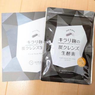 新品 未開封 キラリ麹の炭クレンズ生酵素