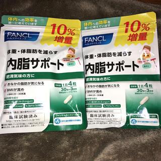 FANCL - ファンケル 内脂サポート 10%増量2袋