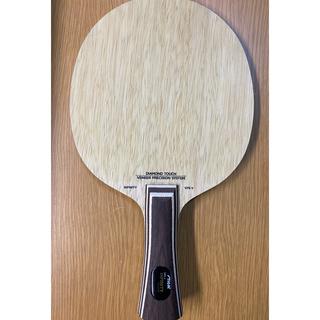 卓球ラケット インフィニティvps v(卓球)