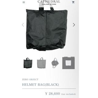 COMOLI - ZERO OBJECT 20SS  ゼロオブジェクト ヘルメットバッグ