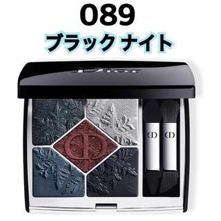 Dior - 箱付き新品 Dior サンククルール アイシャドウ ブラック ナイト 089