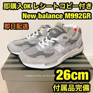 New Balance - 26cm New balance 992 M992GR ニューバランス 復刻