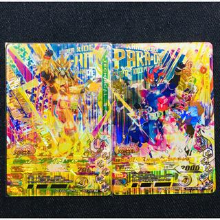 BANDAI - ガンバライジング エグゼイド/パラド BS4-044/045 LR