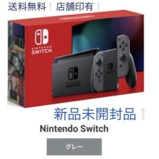ニンテンドースイッチ(Nintendo Switch)のNintendo Switch NINTENDO SWITCH JOY-CON(家庭用ゲーム機本体)