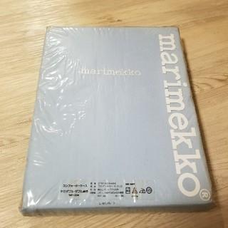 マリメッコ(marimekko)の新品未使用‼️Marimekko ベッドカバー シーツ(シーツ/カバー)