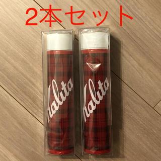 CARITA - MonoMaster モノマスター付録 カリタ 珈琲ステンレスボトル 2本セット