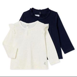 プチバトー(PETIT BATEAU)の【新品】プチバトー 36m 長袖カットソー2枚組 ネイビー(Tシャツ/カットソー)