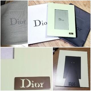 ディオール(Dior)の正規非売限定品激レア未使用Diorディオール 自宅保管訳有ロゴ入りBIG写真たて(その他)